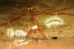 Hunter Valley Aboriginal Cave Painting & Rock  Art